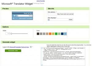 Microsoft Translator Widget