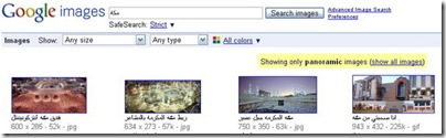 google image aspect ratio