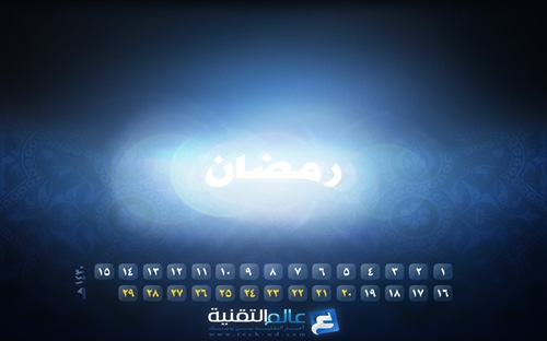 ramadan-background1_1280-800