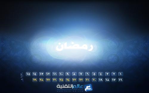 ramadan-background1_1280-800