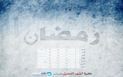 ramadan-background2_1280-800
