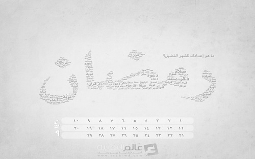 ramadan-background3_1280-800
