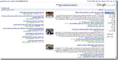saudi-news