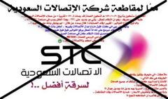 stc-boycott