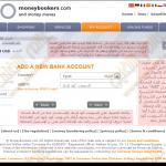 14. إضافة حساب بنكى وتفعيله - الخطوة الأولى