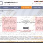 16. آخر مراحل التفعيل - تم إضافة الحساب البنكى وتفعيله