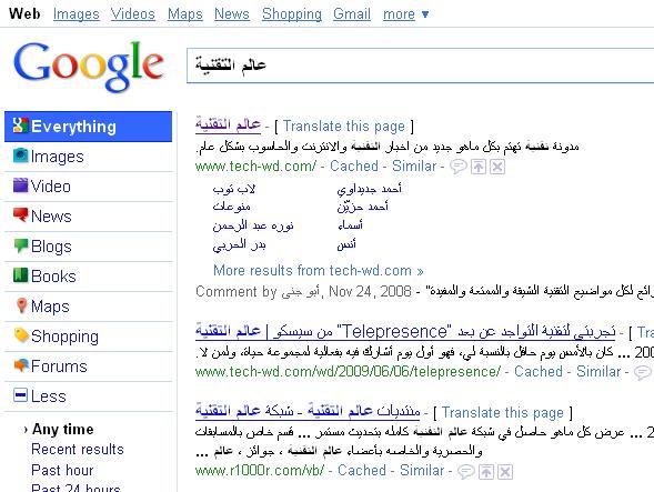 Aviary google-com Picture 3