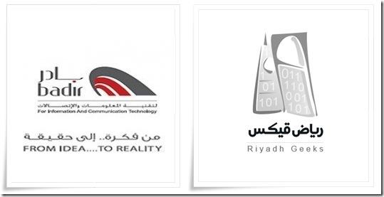 Riyadh-badir