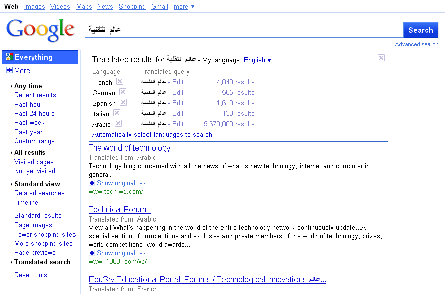 Aviary google-com Picture 1