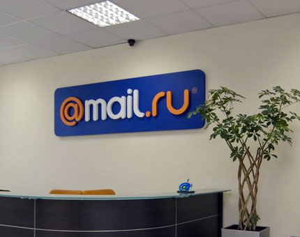 google-default-search-engine-at-mail.ru