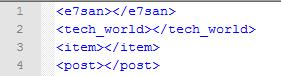 1 دورة XML: الدرس الأول
