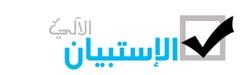 auto-survey-logo
