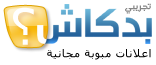 bedkash-logo