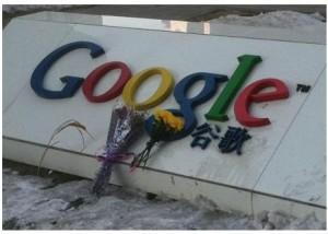 google-china-censorship-300x214