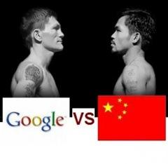 google-vs-china-300x293
