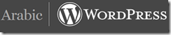 ar-wordpress