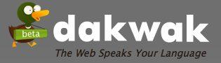 dakwak-logo