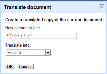 translatedocs.png
