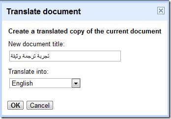 translate-docs