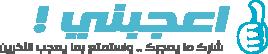 ajb-logo