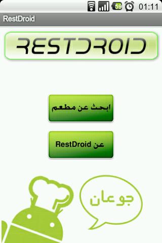 snap20100901_011118