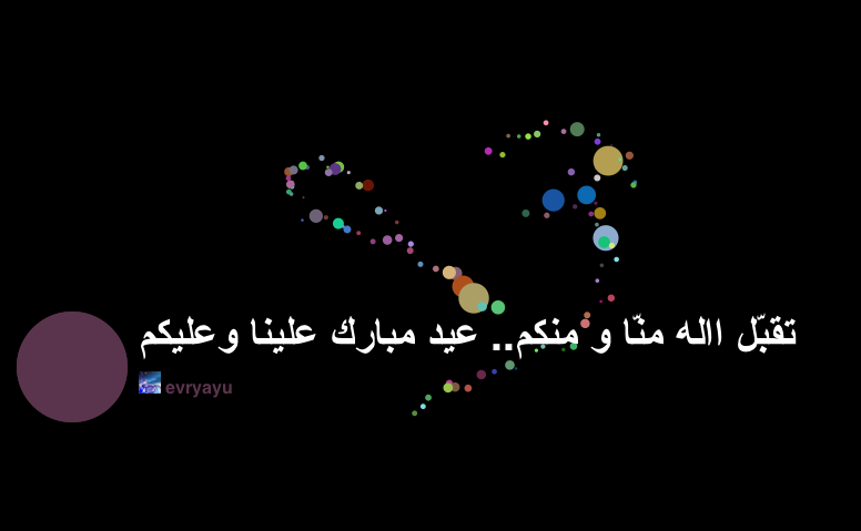 eid-html5