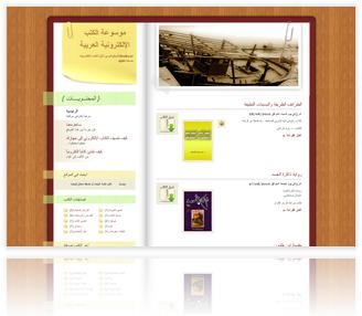 ibooks.ae_.png