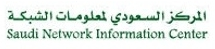 nic فتح تسجيل النطاق السعودي