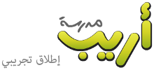 areeb-logo