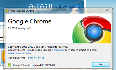 chrome-9.png