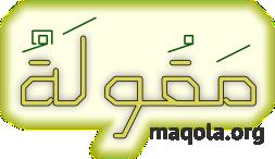 maqola4.png