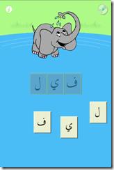 الايفون الأطفال التعامل العربية 2_thumb.png