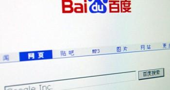 توقعات بوصول سحابة بايدو إلى 100 مليون مستخدم