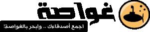 gwasah-logo