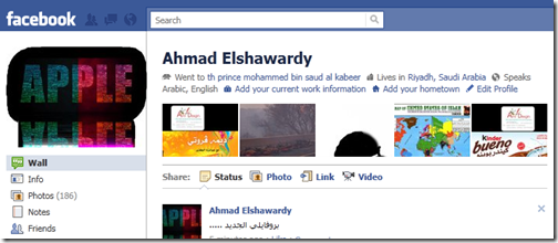 new-facebook-profile