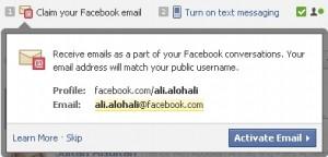 Facebook email2 300x144 تحديث: ظهور البريد الالكتروني الخاص بالفيس بوك
