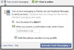 facebook mail sms 2 300x203 تحديث: ظهور البريد الالكتروني الخاص بالفيس بوك