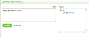 Postling: مدونة وخدمة لإدارة الحسابات في الشبكات الاجتماعية Postling_1-300x126