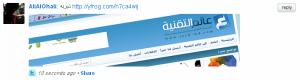 Postling: مدونة وخدمة لإدارة الحسابات في الشبكات الاجتماعية Postling_7-300x80