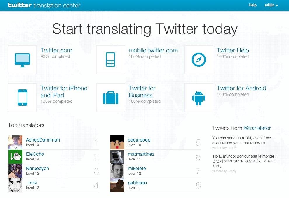 Twitter-Translation-Center-2.jpg