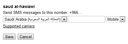 gmail-sms.png