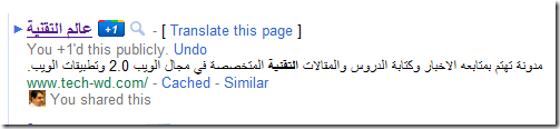 google- 1