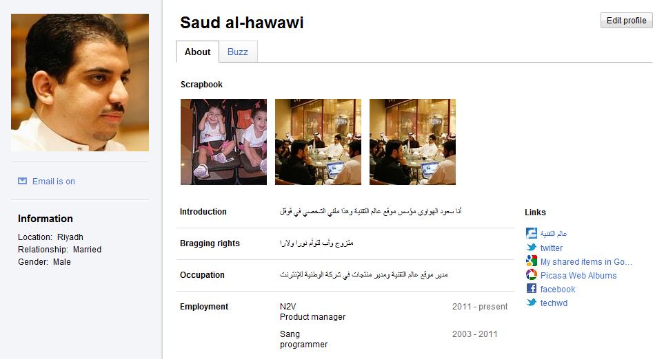 google-profile.png