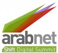 ArabNet-2011-Logo-300x274