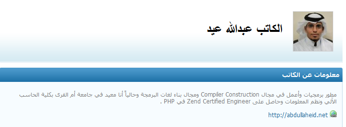 abdullaheid.png