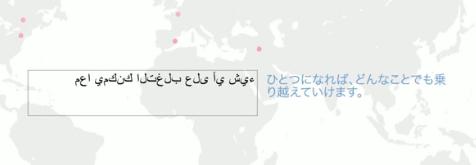 google-arabic.png
