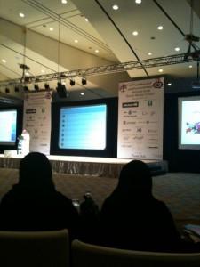 00 جانب من الحضور النسائي تصوير ريم السعوي 225x300 شباب من أجيال مختلفة في منتدى الإعلام الاجتماعي الرقمي