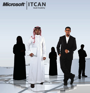 microsoft-itcan.png