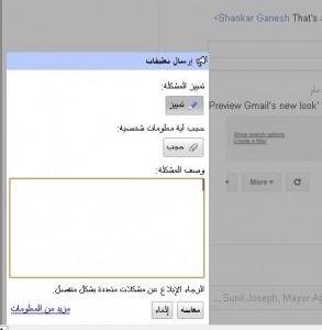 تعليقات 293x300 25 طريقة لأحتراف موقع جوجل بلس