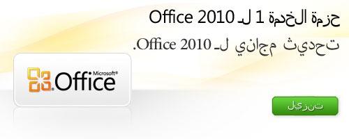 ZA102645089.jpg
